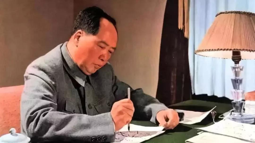毛泽东思想考点