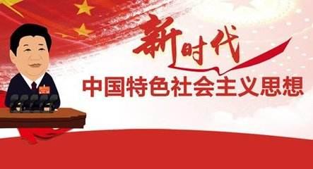 中国特色主义最本质的特征和最大的优势是什么?